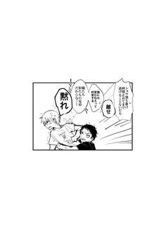 Shinra Kusakabe, Ao No Exorcist, Fire Emblem, In This Moment, Manga, Twitter, Ships, Boys, Art