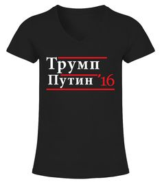 Trump Putin Russian Limited T-shirt
