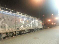 Liszt train