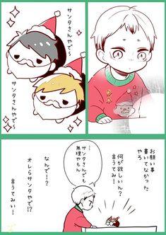 Haikyuu Fanart, Haikyuu Anime, Haikyuu Characters, Cute Boys, Fan Art, Comics, Drawings, Twitter, Board