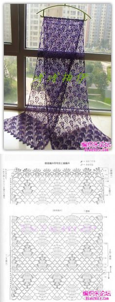 Creative Contents about DIY & Crafts, Knitting, Hairstyles, Beauty and more - Post Stole Vine Grozdya Nezhny Stole Crochet 400961173063242333 Pi. Crochet Lace Scarf, Crochet Diy, Crochet Shawls And Wraps, Lace Knitting, Crochet Scarves, Crochet Motif, Crochet Clothes, Crochet Hats, Crochet Ideas