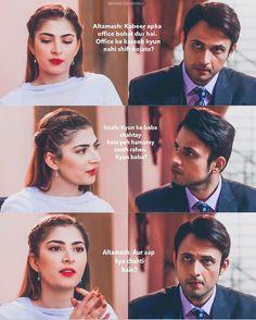 Pakistani Tv Dramas, Pakistani Actress, Drama Memes, Drama Quotes, Pakistani Dress Design, Pakistani Dresses, Cute Love Couple Images, Pak Drama, Hania Amir