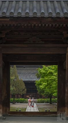Kyoto Japan Untitled photo by Luc Heinrich