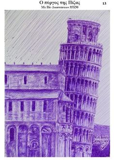 Φωτογραφία Pisa, Tower, Signs, Building, Travel, Construction, Rook, Trips, Novelty Signs