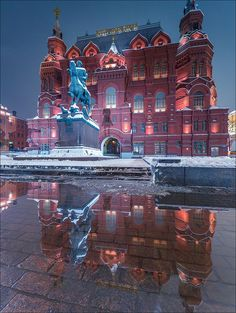 Russia. Moscow. The State Historical Museum and a monument to Marshal Zhukov.