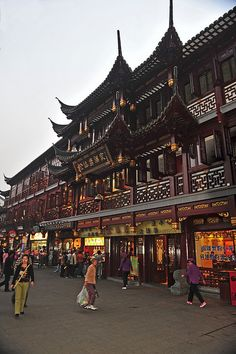 Old Town Shanghai, China