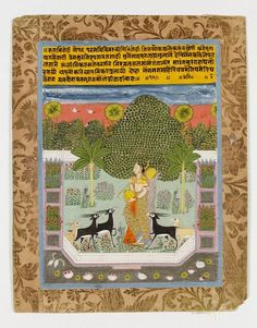 Painting, in opaque watercolour on paper, depicting a lady with a vina, playing to antelope and deer, an illustration to the musical mode todi ragini. She wears an ochre-coloured sari with floral motifs and a yellow choli with red borders.