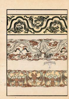 Birds, Cranes Dragons Bats from Japanese Dragon Prints 1892 Japanese Drawings, Japanese Artwork, Japanese Prints, Mermaid Art, Mermaid Paintings, Vintage Mermaid, Manga Mermaid, Tattoo Mermaid, Japanese Illustration