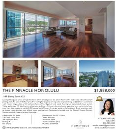さとうあつこのハワイ不動産: Broker Open House @ Pinnacle Honolulu #22 4/4 9:30...