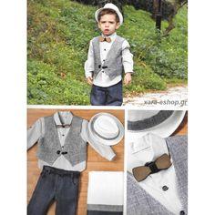 f06b37a1cfa1 Βαπτιστικά Ρούχα Αγόρι New Life 2209-6 - Βαπτιστικό Κουστουμάκι New Life  Επώνυμο-Οικονομικό