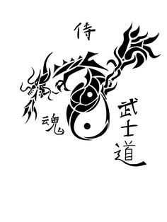 Bushido_Samurai_Dragon_Soul