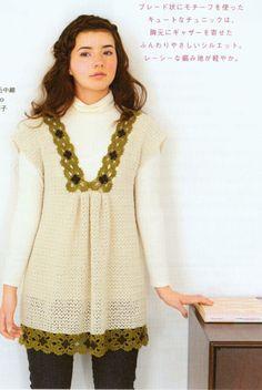 Women Crochet Tunic Dress Top Pattern  Japanese by DotsStripes, $2.50