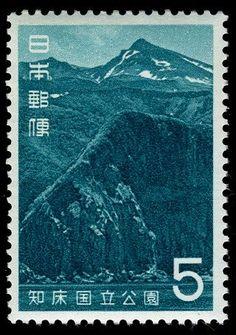 Chibu Sangaku National Park