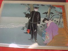 Vintage Japanese Woodblock Print of 1910 Asian Women's movement  by MAYSVTG, $189.95