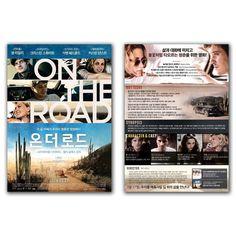 On The Road Movie Poster 2012 Sam Riley, Garrett Hedlund, Kristen Stewart