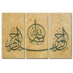 Amazon.com: Global Artwork - Arabic Calligraphy Islamic Wall Art 3 Piece Canvas Wall Art Abstract Oil Paintings Modern Pictures for Home Decorations Framed Ready to Hang (30x80cm=3): Paintings