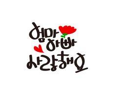 Love Pictures, Company Logo, Logos, Logo