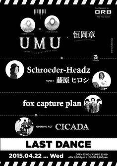本日のシュローダーヘッズライブは、 w/玉木正太郎:Ba、千住宗臣:Dr .with藤原ヒロシさんのスペシャル編成です。 20:10〜出番です。 渋谷asiaで、お待ちしてます!