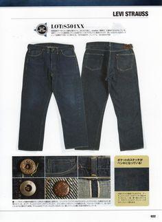 Vintage Jeans, Vintage Outfits, Vintage Soul, Levi Strauss & Co, Raw Denim, Denim Outfit, Fashion Labels, Levis Jeans, Denim Fashion