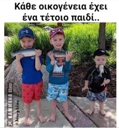 Funny Photos, Funny Images, Funny Sibling Pictures, Baby Pictures, Comedy Comics, Sibling Memes, Shark S, Parenting Memes, Parenting Classes