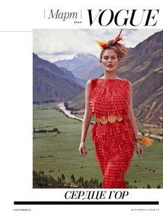 Boho Peru-Inspired Editorials : Catherine McNeil Vogue Russia