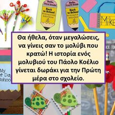 Επιστροφή στο σχολείο – The Children's Lab 1st Day Of School, Back To School Gifts, I School, Preschool Games, Activity Games, Activities, School Hacks, Crafts For Kids, Kindergarten