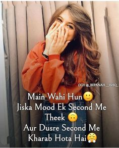 #Malik Stupid Quotes, Cute Funny Quotes, True Love Quotes, Bff Quotes, Girly Quotes, Mood Quotes, Hindi Quotes, Quotes Images, Morning Quotes