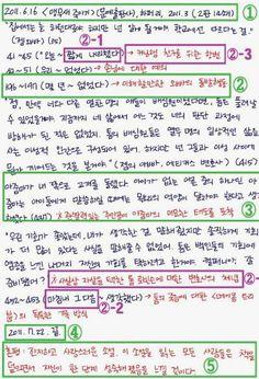메모 리딩(memo reading)으로 명료한 독서 즐기기  https://www.facebook.com/note.php?note_id=248522035176018