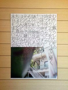 三重野 龍(@ryumieno1988)さん | Twitter