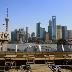 Captain Bar. Shanghai, China