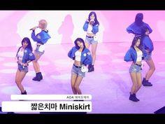 여자여자 Girls Girls[4K 직캠]딜 Deal@20161030 Rock Music - YouTube
