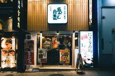 Standing sushi bar shibuya
