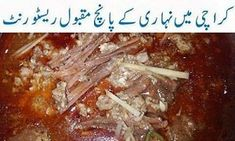 5 nihari places in Karachi you must visit. Feeling a nihari desire? We tell you about the best nihari restaurant in Karachi. Nihari Recipe, Chaat Recipe, Pakistani Dishes, Cooking Recipes In Urdu, Specialty Foods, English Food, People Eating, Eating Raw