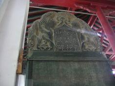 Museum, China, Pilgrim, Religion, Decorative Boxes, Christian, Places, Pilgrims, Museums