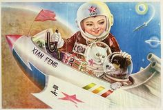 > Bringing his playmates to the stars, 1980 / Soviet holiday cards