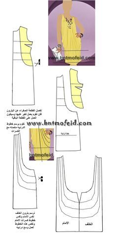 #sewing pattern tutorial for making a tunic dress with a dramatic draped cowl neckline