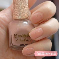 Sweet Color Eco Friendly Nail Polish Oil Nude Painting Pink Ol Nail Art Set Nail Polish Art Nail Polish Colours From &Price; Classy Nails, Cute Nails, Pretty Nails, Grey Nail Polish, Nail Polish Colors, Pink Polish, Pink Nails, My Nails, Purple Nail