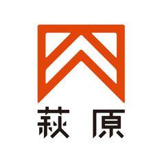 鎌倉のお肉屋さん「萩原精肉店(肉のはぎわら)
