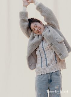 Jin Photo, Gong Hyo Jin, Photo Galleries, Winter Hats, Korean, Pullover, Female, Sweaters, Outfits