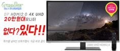 IPS LCD Monitor Manufacturer Korea  Cross Over is a leading IPS LCD monitor manufacturer in Korea offering high picture quality LCD monitors at affordable prices. They are supplying wide range of IPS LCD monitors across the world since 2000. Contact them for more details. http://www.crosslcd.co.kr/eng/portfolio-items/30x-p/index.htm