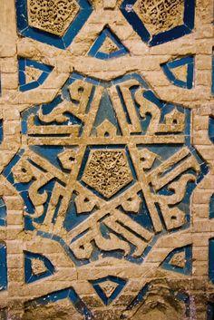 Soltaniyeh Dome (Inside) - Zanjan - Iran Iran Traveling Center irantravelingcent... #iran #travel #traveltoiran