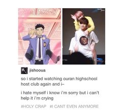 Jigyu Ouran High School Host Club