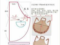 apron - Best Sewing Tips Sewing Tutorials, Sewing Hacks, Sewing Crafts, Sewing Patterns, Sewing Projects, Sewing Tips, Apron Patterns, Retro Apron, Aprons Vintage
