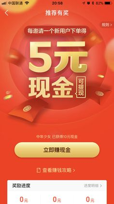 Page Design, Ui Design, Graphic Design, Chinese Typography, Chinese Design, Oriental Design, Mobile Design, Web Banner, Commercial Design