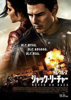 2016/11/12鑑賞(映画館)