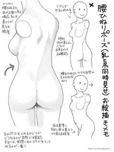 Zantetuken過去絵保管庫 - お絵描きメモです。 今まで絵を描いてて自分なりに感じた事、...