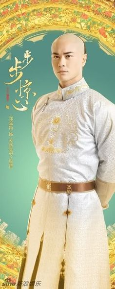 """Costume from the Chinese drama """"Scarlet Heart"""" (步步驚心), set in the Qing Dynasty during the reign of the Kanxi Emperor (1652-1722) - I've just had this show (in Cantonese dub) recommended to me; I'll have to check it out."""