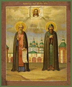 Demetrius and Ignatius of Priluki Russian Orthodox icon Typical Russian, Famous Freemasons, Russian Orthodox, Russian Fashion, Orthodox Icons, All Saints, Christianity, Website, Painting