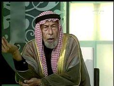 حقيقه الكلب معاويه بن ابي سفيان بلسان الشيخ الكبيسي
