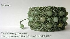 Macrame bracelet https://www.facebook.com/photo.php?fbid=782622985136492&set=a.782622815136509.1073741856.100001663941216&type=1&theater
